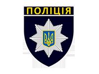partner-police